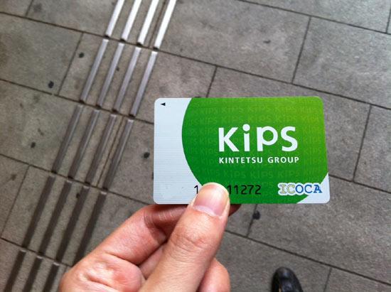 kipsはJRのみの定期券は買えない